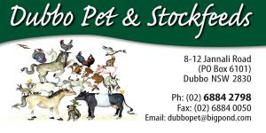 dubbopet&stock